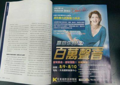 Biz Magazine Taiwan